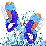 Kiztoys&1 Water Gun Toys for Kids, 2 Pack Powerful Water Pistols...