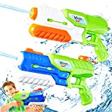 Paochocky Water Gun Play Set for Kids, 2 Pack Water Pistols with...