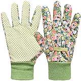 Gardening Gloves for Women 2 Pairs, Ladies Gardening Gloves...